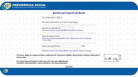 rendimentos da previdencia social de 2015 informe de rendimentos 2018 saiba como consultar online