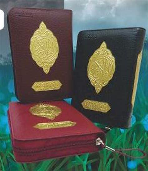 Al Quran Alfatih Khadijah Orange 1 al quran hilal a6 jual quran murah