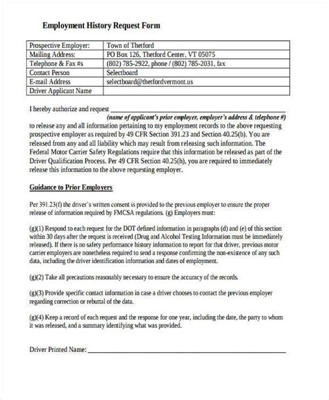 employment request form free employment form sles 35 free documents in word pdf