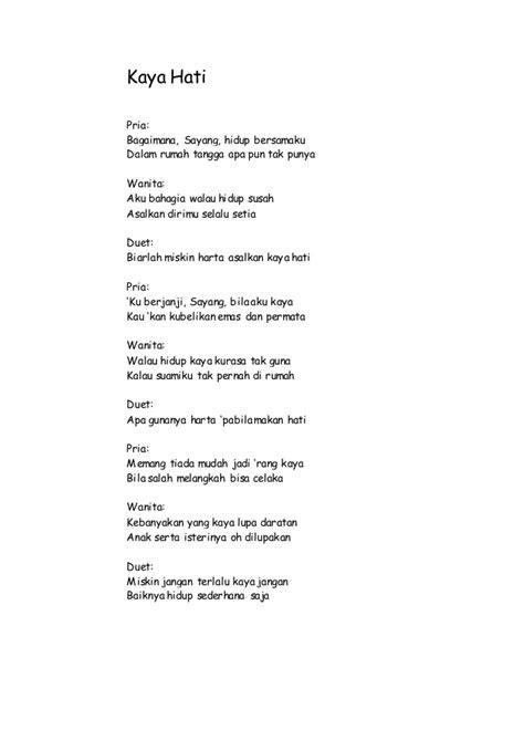 bila memang harus berpisah lirik lagu indonesia lirik lagu