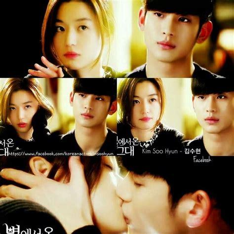 imagenes de amor coreanas las 25 mejores ideas sobre novelas coreanas romanticas en
