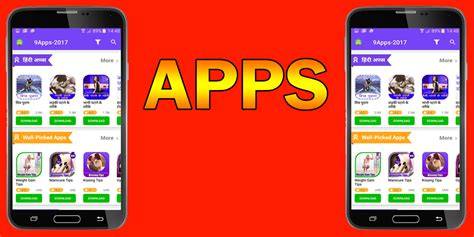 new version available download apk for android aptoide 9apps pro new version 2017 download apk for android