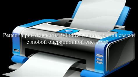 microsoft visio 2013 64 bit visio 2013 64 bit