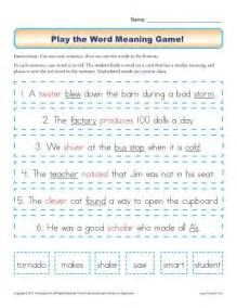 Play the word meaning game context clues worksheets for 2nd grade
