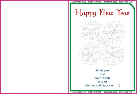 new year greetings card for kids 15