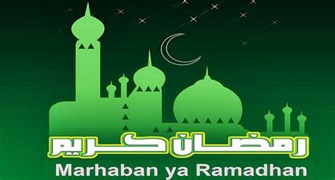 wallpaper bergerak ramadhan kumpulan dp bbm ramadhan dan lebaran bergerak gif 2017