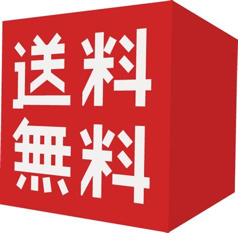 ec home design group inc ec素材 送料無料 イラスト 3 ec design デザイン