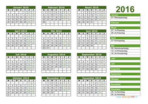Kalender 2016 A Kalender 2016 Jaarkalender En Maandkalender 2016 Met