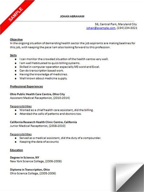 medical receptionist resume sle resume exles