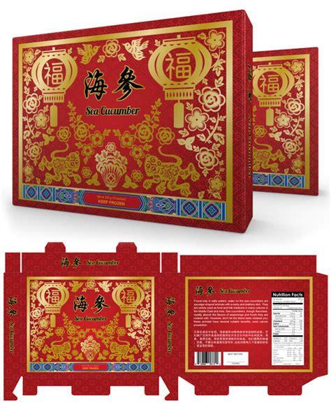 new year packaging malaysia new year food packaging template dlayouts