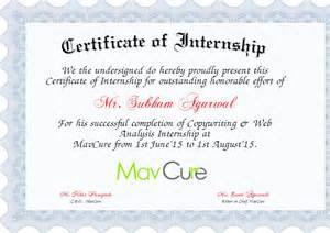 Letter Certification For Completion Internship internship certificate templates certificate templates