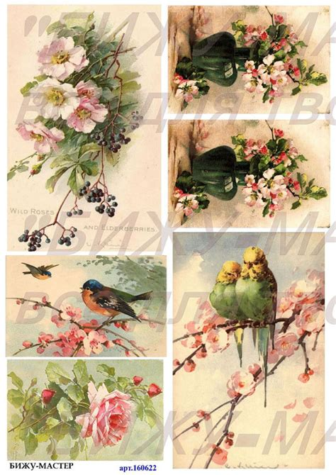 Decoupage Rice Paper Supplies - rice paper decoupage 160622 vintage decopatch decoupage