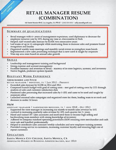 cv summary ideal vistalist co