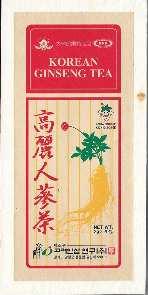 Teh Ginseng Korea korean ginseng tea x