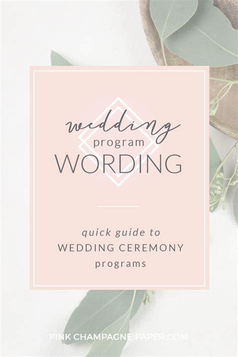 89 sle wording for wedding programs wedding vows