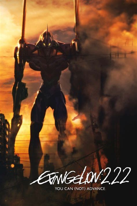 Evangelion 2 0 Can Not Advance 2009 Film Evangelion 2 0 You Can Not Advance 2009 The Movie Database Tmdb