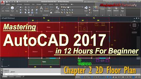 tutorial autocad 2017 pdf bahasa indonesia autocad 2017 floor plan tutorial pdf