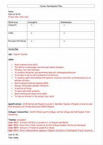 Career Development Plan Template by Process Exle Career Career Development Plan Template