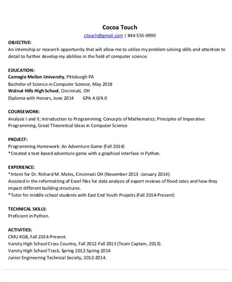 Computer Science Internship Resume by Computer Science Internship Resume Template Business