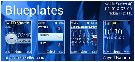 nokia 2690 best themes blueplates theme for nokia c1 01 c2 00 110 112 and 2690