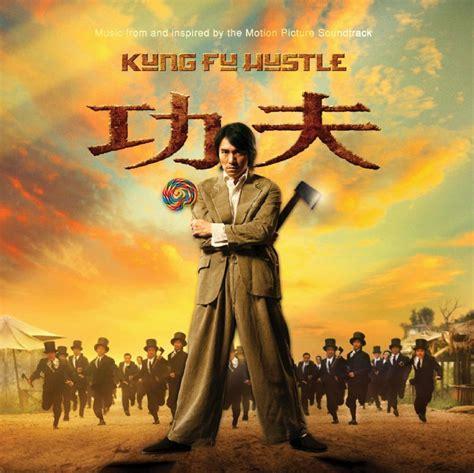 film mandarin kungfu master kung fu hustle soundtrack alley