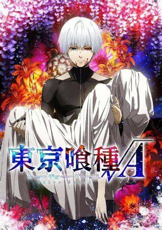 anime horor sub indo tokyo ghoul season 2 bd sub indo batch eps 1 12 lengkap