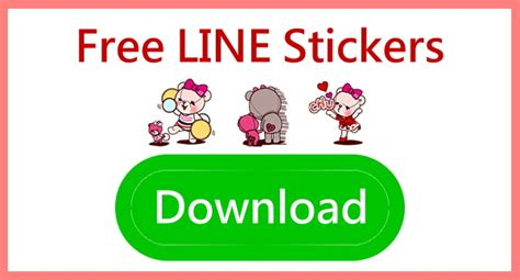 Free Animated Stickers