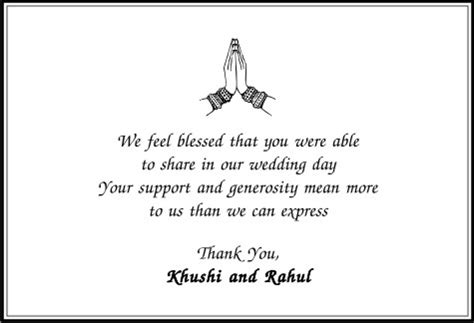 thank you notes for wedding gifts wording thank you cards thank you card wordings