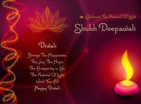 diwali greeting cards 2017 happy deepavali ecards