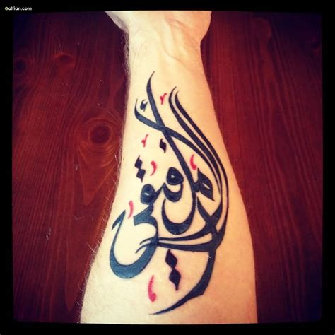 arabic calligraphy tattoo designs 70 best arabic design arabic calligraphy