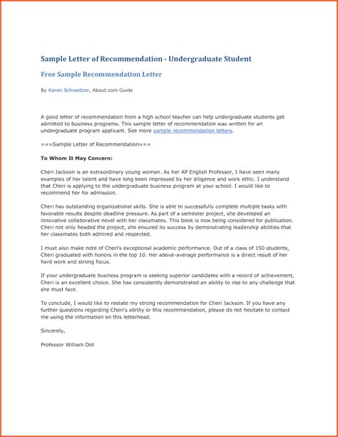 ideas collection letter of re mendation sample 1 fantastic example
