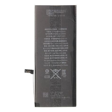 iphone 6s plus replacement battery theunlockr