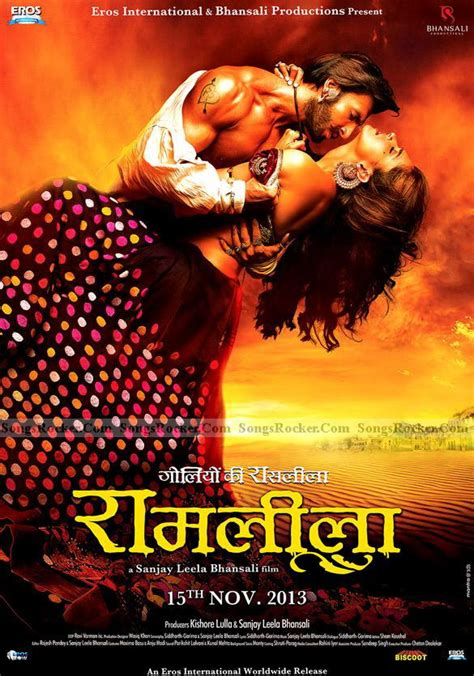 download mp3 from ramleela download free ram leela mp3 songs songs