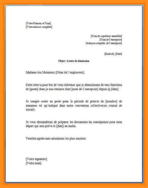 lettre officielle type 7 lettre officielle mystock clerk