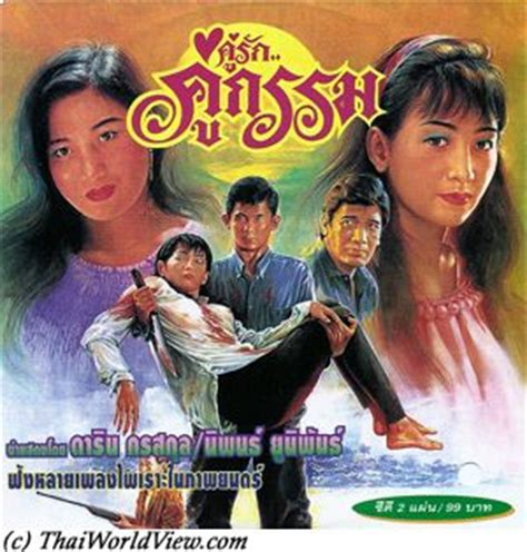 film action thailand a family divided 1995 tv tv