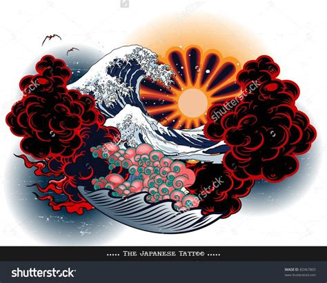 martial arts tattoo designs stock vector japanese design 82467805 jpg 1500