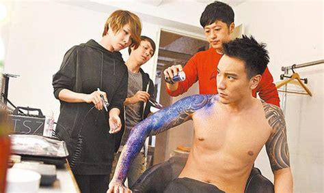 王阳明sunny纹身内容图片分享