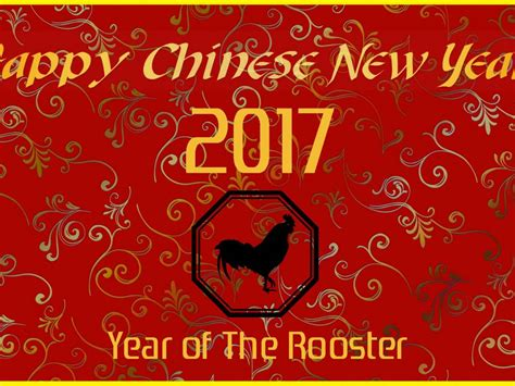 new year dates china 50 happy new year 2017 wish pictures and photos
