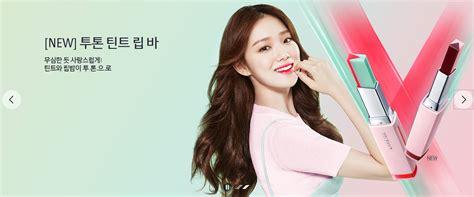 Harga Asli Laneige Sleeping Mask jual kosmetik korea murah free ongkir harga grosir