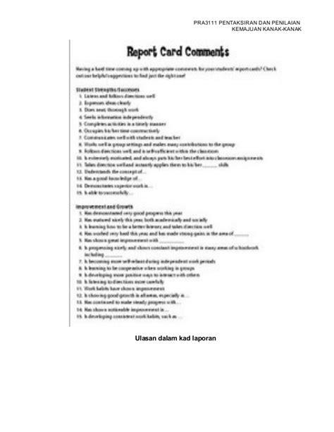 Format Laporan Bacaan | contoh menulis laporan bacaan laporan 7