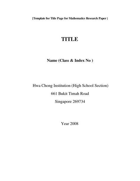 student issue essay analysis part iii magoosh gre blog sample apa
