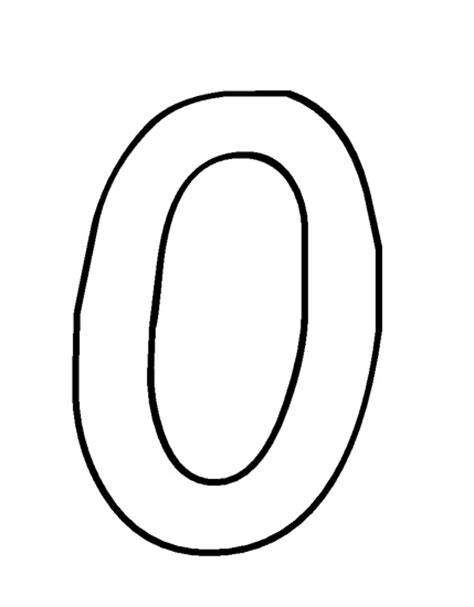 Capital Bubble Letter O Coloring Coloring Pages O Bubble Letters