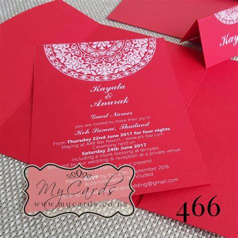 Indian Theme Wedding Invitations by My Wedding Invitation Wording India Wedding Invitation Ideas