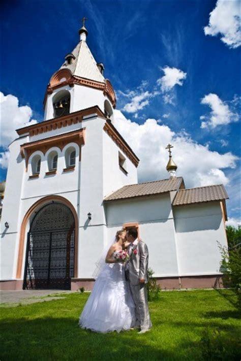 Hochzeit Trauung Ablauf by Ablauf Hochzeit Findet Euren Perfekten Hochzeitsablauf