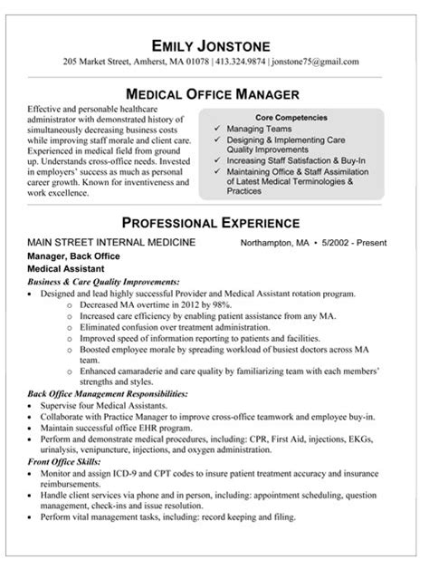 Resume Examples For Medical Office by Medical Office Manager Resume Sample Jennywashere Com