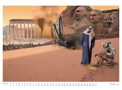 Putin Calendar Where To Buy Government Wall Calendar Calendar Template 2016