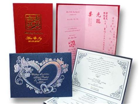 wedding card printing in madhapur inner layer wedding card printing welcome to xsen wedding card