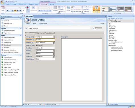 form design view access 2007 amazon com microsoft access 2007 old version software