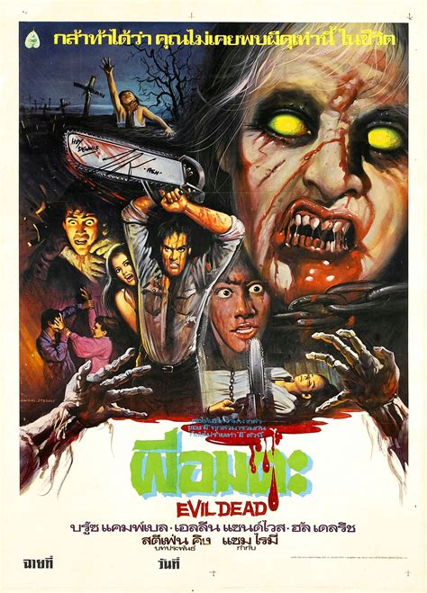 film horor zombie thailand 301 moved permanently
