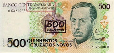 Brasil 500 Cruzados Unc brazil 500 cruzeiros 500 cruzados novos p 226 1991 unc